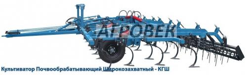 Культиватор КГШ - 3