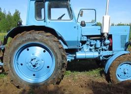 Трактор МТЗ 80 (977)