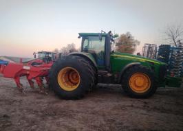 Трактор JOHN DEERE 8430 (2150)