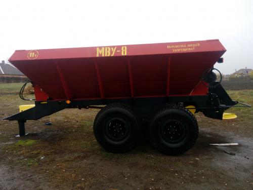 Разбрасыватель МВУ-8 - 1