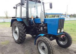 Трактор МТЗ (441)