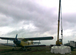 Самолет Ан-2 (1721)