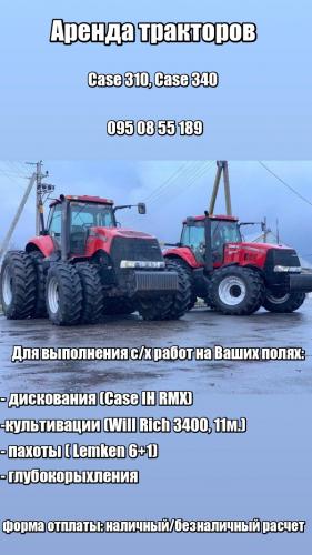 Культиватор Wil-Rich 3400 - 1