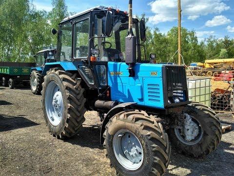 Трактор МТЗ 892 - 1
