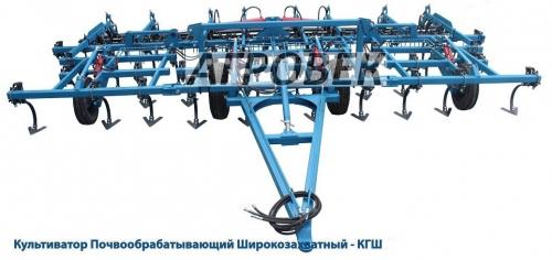 Культиватор КГШ - 1